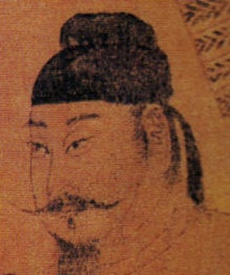 Chinese emperors family tree (middle) - Image: Tang Emperor Taizong 2