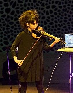Hoshiko Yamane Japanese musician