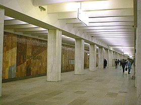 Image illustrative de l'article Tsaritsyno (métro de Moscou)