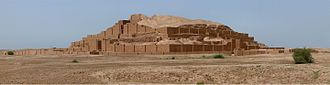 Elam - The current Chogha Zanbil ziggurat site, showing the vicinity of the main structure as well