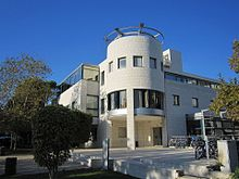 Technion – Israel Institute of Technology41.jpg