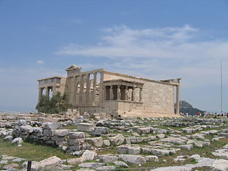 Old Temple of Athena - The foundations of the Old Temple, visible in front of the Erechtheion