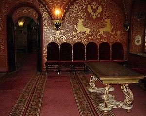 Terem Palace - Image: Teremnoy palace 9