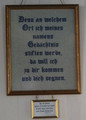 Text on wall in Serbin church - in German.png