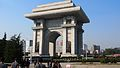 The Arch of Triumph (11360607534).jpg