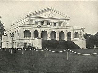Rajaji Hall
