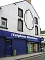 The Carphone Warehouse, Omagh - geograph.org.uk - 137942.jpg