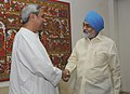 The Chief Minister of Odisha, Shri Navin Patnaik meeting the Deputy Chairman, Planning Commission, Shri Montek Singh Ahluwalia to finalize the Annual Plan outlay for 2011-12 of the State, in New Delhi on May 11, 2011.jpg