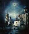 The Church Of The Epiphany Ryazan Kremlin. A.N. Mironov.jpg