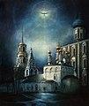 The Church Of The Epiphany Ryazan Kremlin. A.N. Mironov.jpg