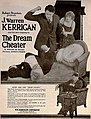 The Dream Cheater (1920) - Ad 3.jpg