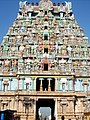 The Entrance of Trichy Temple.JPG