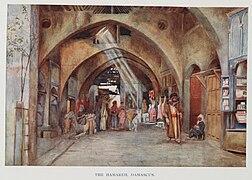 The Hamareh (Suk Ali Pasha), Damascus. (1907) - TIMEA