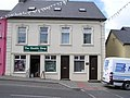 The Health Shop, Carndonagh - geograph.org.uk - 1381152.jpg