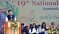 The Minister of State for Information & Broadcasting, Col. Rajyavardhan Singh Rathore addressing at the closing function of the 19th National Youth Festival, in Guwahati on January 12, 2015.jpg