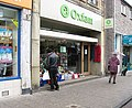 The Oxfam shop in Galashiels - geograph.org.uk - 728275.jpg