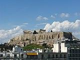アテネ ゲート