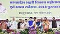 The Prime Minister, Shri Narendra Modi inaugurating the urban development projects, in Indore, Madhya Pradesh (1).JPG