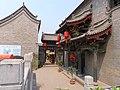 The Qiao Family Compound 喬家大院 - panoramio (3).jpg