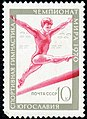 The Soviet Union 1970 CPA 3870 stamp (Gymnastics, Ljubljana, SR Slovenia, SFR Yugoslavia) large resolution.jpg