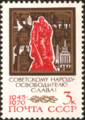 The Soviet Union 1970 CPA 3892 stamp (Treptow Monument, Berlin).png