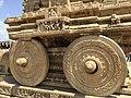 The Stone Chariot, Hampi.jpg