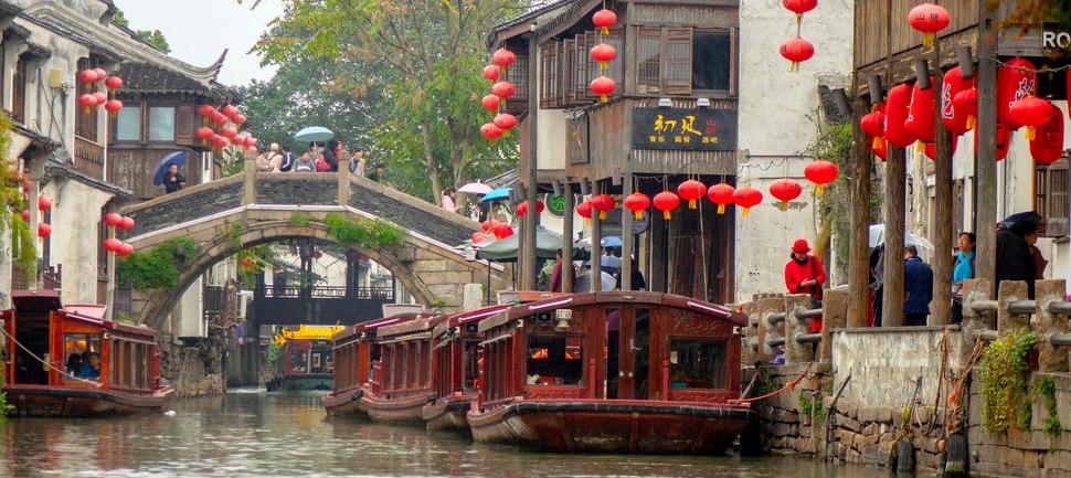 The Tonggui bridge at Shentang Street, Suzhou