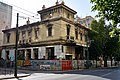 The derelict building at the corner of Stadiou Street and Christou Lada Street in Athens.jpg
