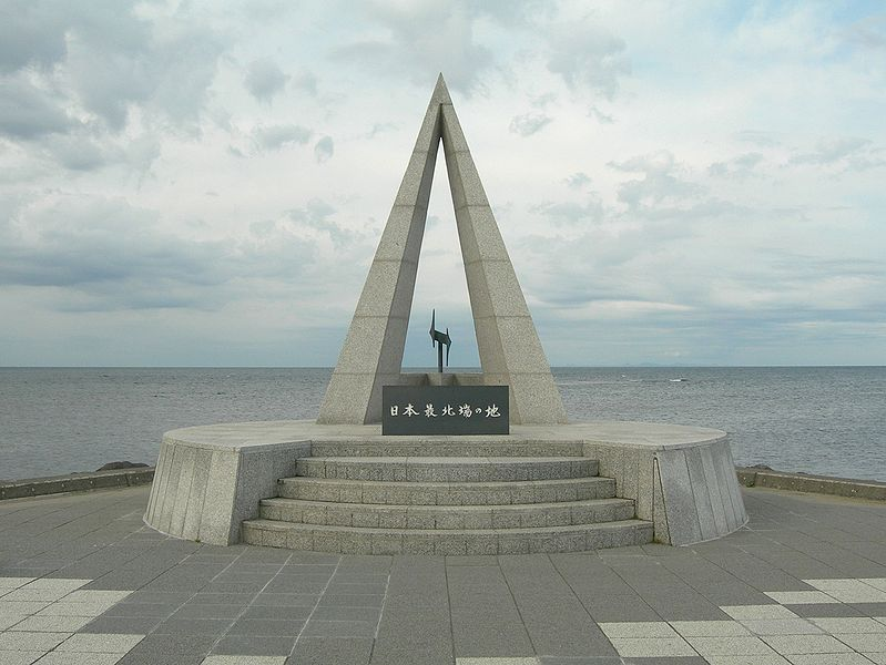 File:The monument of the Soya cape which is Japanese ultima Thule.jpg