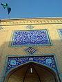 Tiling - Mausoleum of Hassan Modarres - Kashmar 07.jpg