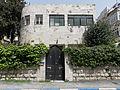 Times of Israel office, Jerusalem.JPG