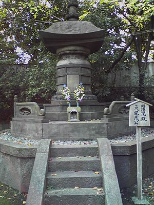 Bodaiji - Tokugawa Iemochi's grave at Zōjō-ji, one of the two Tokugawa bodaiji