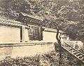Tombs of Emperor Takakura 1920s.jpg