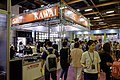 Tong Ho Musical Wooden Works booth 20190713c.jpg