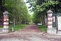 Tourcoing — Entrée du Parc Clemenceau face à la rue du Calvaire.jpg