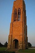 TowerSouthOklahomaCity.jpg