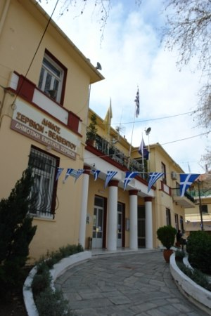Servia, Greece - The Town Hall of the city of Servia.