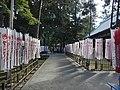 Toyokawa inari shrine , 豊川稲荷 - panoramio (22).jpg