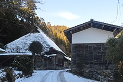 Toyone village Kumagai House ac (1).jpg