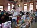 Trading Fair at Shuxin Hall 20140705d.jpg