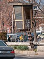 Traffic tower, Sofia (P1070804).jpg