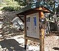 Trail Sign - Start of hike up to Lake Aloha (3072629860).jpg