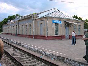 Train Station Pochep.jpg