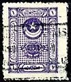 Turkey1925Sul6183.jpg