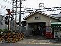 Turuhara station.jpeg
