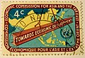 UN-Economic-Commission-For-Asia and the Far East (ECAFE)-Postage-Stamp.JPG