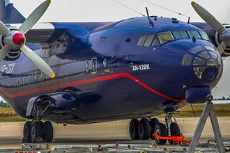 Ukraine Air Alliance - Ukraine Air Alliance Antonov 12 in blue colours at Leipzig Halle Airport