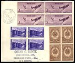 USSR 1948-08-09 cover to USA (III).jpg