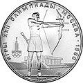 USSR 1980 5rubles Ag Olympics80 Archery (LMD) a.jpg
