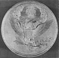 US Masi treaty seal die.jpg